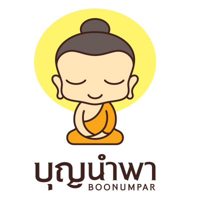 AW-Logo-Boonumpar